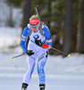 Sanna Markkanen of Finland during women sprint race of IBU Biathlon World Cup in Canmore, Alberta, Canada. Men sprint race of IBU Biathlon World cup was held in Canmore, Alberta, Canada, on Friday, 5th of February 2016.
