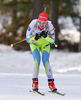 Teja Gregorin of Slovenia during women sprint race of IBU Biathlon World Cup in Canmore, Alberta, Canada. Men sprint race of IBU Biathlon World cup was held in Canmore, Alberta, Canada, on Friday, 5th of February 2016.