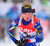 Habert Dorin Marie of France during women mass start race of IBU Biathlon World Cup in Canmore, Alberta, Canada. Men sprint race of IBU Biathlon World cup was held in Canmore, Alberta, Canada, on Friday, 5th of February 2016.