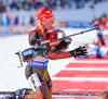 HILDEBRAND Franziska, GER during mixed relay race of IBU Biathlon World Cup in Canmore, Alberta, Canada. Mixed relay race of IBU Biathlon World cup was held in Canmore, Alberta, Canada, on Sunday, 7th of February 2016.