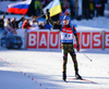 SCHEMPP Simon, GER during mixed relay race of IBU Biathlon World Cup in Canmore, Alberta, Canada. Mixed relay race of IBU Biathlon World cup was held in Canmore, Alberta, Canada, on Sunday, 7th of February 2016.