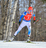Kaisa Makarainen of Finland during women sprint race of IBU Biathlon World Cup in Presque Isle, Maine, USA. Women sprint race of IBU Biathlon World cup was held in Presque Isle, Maine, USA, on Thursday, 11th of February 2016.