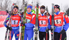 BEATRIX Jean Guillaume, FILLON MAILLET Quentin, FOURCADE Simon and DESTHIEUX Simon o France during men relay race of IBU Biathlon World Cup in Presque Isle, Maine, USA. Men relay race of IBU Biathlon World cup was held in Presque Isle, Maine, USA, on Saturday, 13th of February 2016.