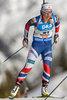 Tiril Eckhoff of Norway during individual women of the IBU Biathlon World Championships at the Biathlonarena in Hochfilzen, Austria on 2017/02/15.