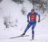 Dorothea Wierer of Italy during the women 7.5km sprint race of IBU Biathlon World Cup in Hochfilzen, Austria.  Women 7.5km sprint race of IBU Biathlon World cup was held in Hochfilzen, Austria, on Friday, 8th of December 2017.