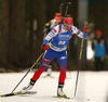 Paulina Fialkova of Slovakia competes in the women individual race of IBU Biathlon World Cup in Pokljuka, Slovenia. Women 15km individual race of IBU Biathlon World cup 2018-2019 was held in Pokljuka, Slovenia, on Thursday, 6th of December 2018.