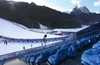 Empty tribunes in finish area after second training  for the men downhill race of Audi FIS Alpine skiing World cup in Garmisch-Partenkirchen, Germany, was cancelled due bad weather. Second training for men downhill race of Audi FIS Alpine skiing World cup, should be held in Garmisch-Partenkirchen, Germany, on Friday, 29th of January 2016.