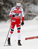 Kathrine Rolsted Harsem of Norway skiing in qualification for women classic sprint race of Viessmann FIS Cross country skiing World cup in Planica, Slovenia. Women sprint classic race of Viessmann FIS Cross country skiing World cup was held on Saturday, 20th of January 2018 in Planica, Slovenia.