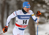 Iivo Niskanen of Finland skiing in qualification for men classic sprint race of Viessmann FIS Cross country skiing World cup in Planica, Slovenia. Men sprint classic race of Viessmann FIS Cross country skiing World cup was held on Saturday, 20th of January 2018 in Planica, Slovenia.