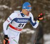 Martti Jylhae of Finland skiing in qualification for men classic sprint race of Viessmann FIS Cross country skiing World cup in Planica, Slovenia. Men sprint classic race of Viessmann FIS Cross country skiing World cup was held on Saturday, 20th of January 2018 in Planica, Slovenia.