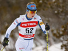 Laura Mononen of Finland skiing in women 10km classic race of Viessmann FIS Cross country skiing World cup in Planica, Slovenia. Women 10km classic race of Viessmann FIS Cross country skiing World cup was held on Sunday, 21st of January 2018 in Planica, Slovenia.