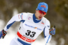 Ristomatti Hakola of Finland skiing in men 15km classic race of Viessmann FIS Cross country skiing World cup in Planica, Slovenia. Men 15km classic race of Viessmann FIS Cross country skiing World cup was held on Sunday, 21st of January 2018 in Planica, Slovenia.